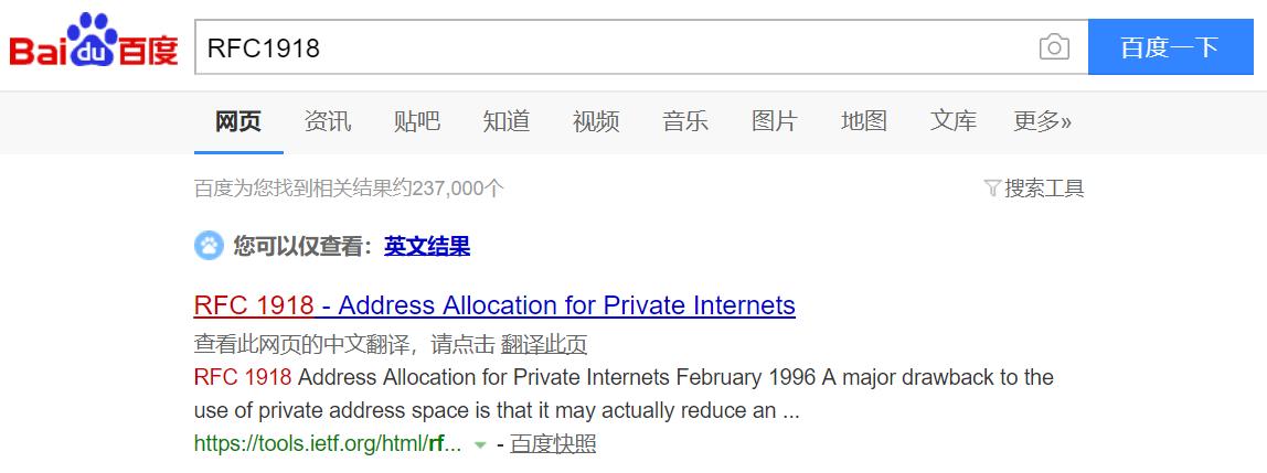 网络工程师成长问答009-路由器的路由转发和nat (network address translation)的区别是什么? - 1