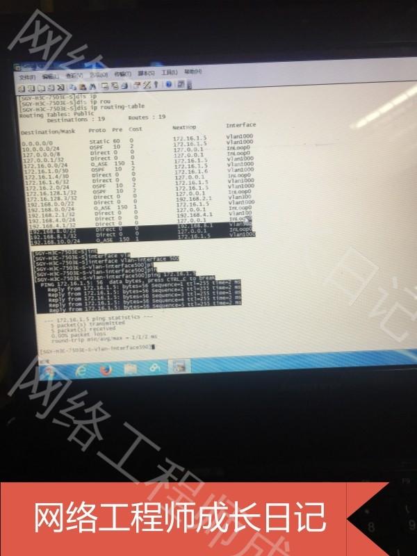 网络工程师成长日记420-陕西某学院DHCP技术支持插图5