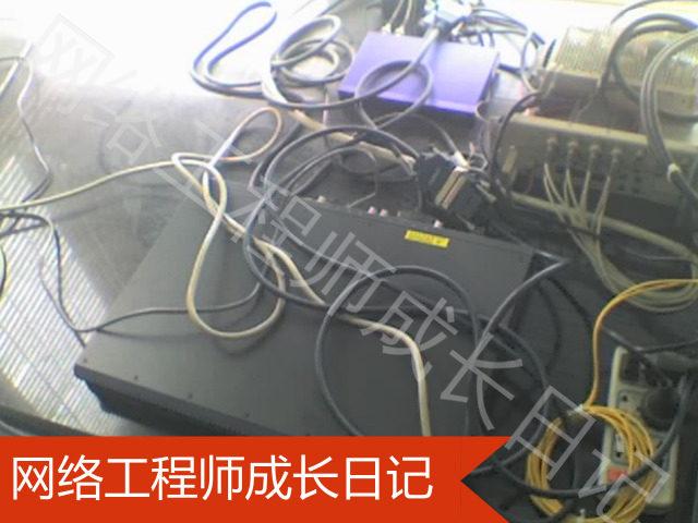 网络工程师成长日记327-房地产公司插图1