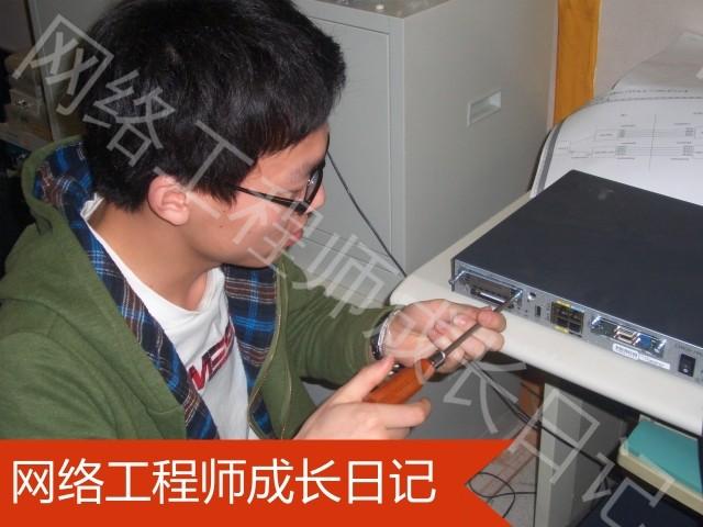 网络工程师成长日记421-某银行技术支插图5