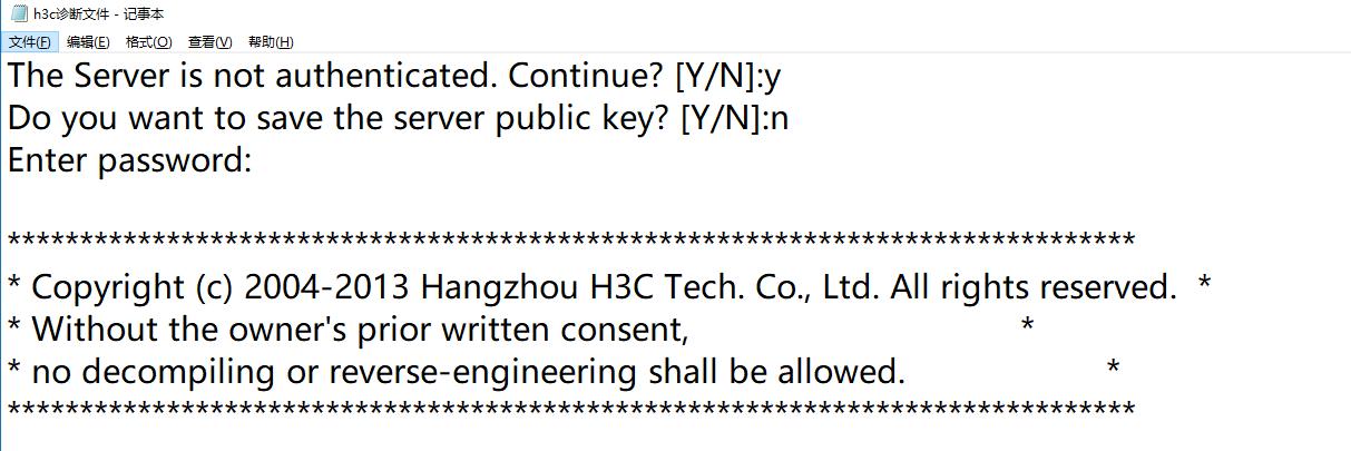 网络工程师成长日记433-擦屁股 - 5