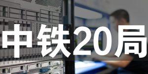 网络工程师成长日记371-卡夫食品中国有限公司项目回忆录