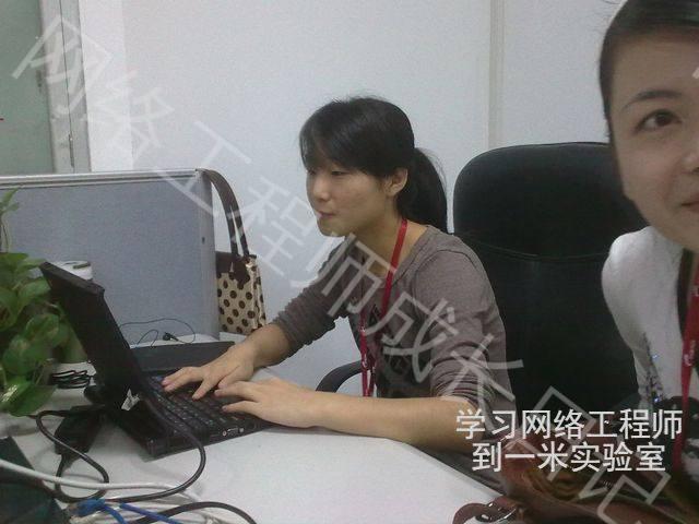 西安网络工程师培训-成长日记-女生能不能做技术?!(图文)插图9