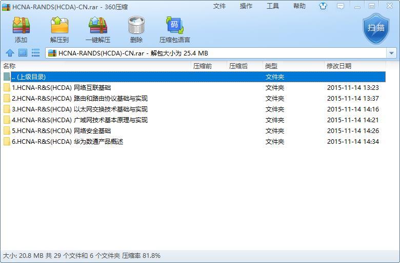 cisco ccna ICND 4.0 ppt 下载 - 15