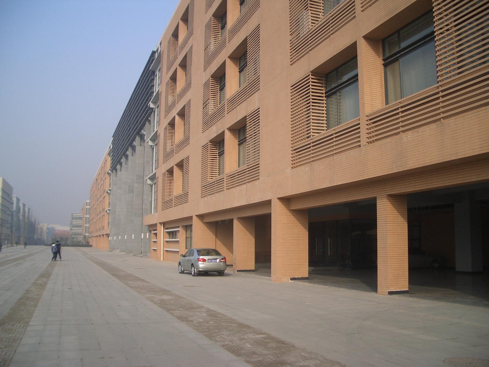 网络项目案例:西安电子科技大学网络工程 - 87