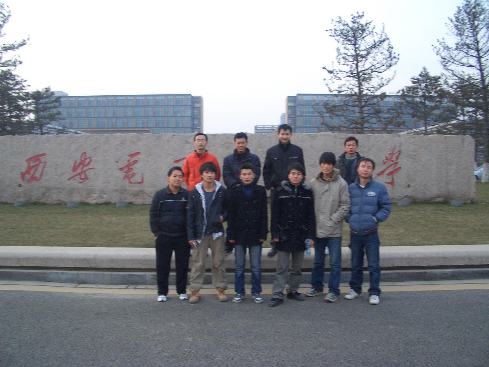 网络项目案例:西安电子科技大学网络工程 - 43
