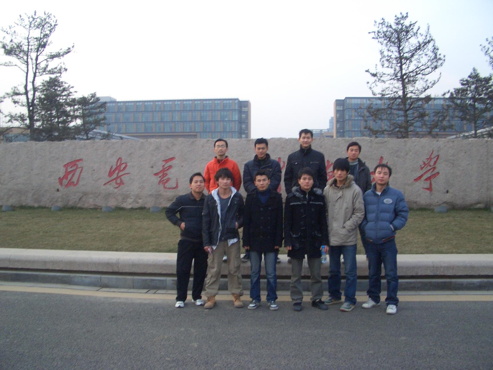 网络项目案例:西安电子科技大学网络工程 - 42