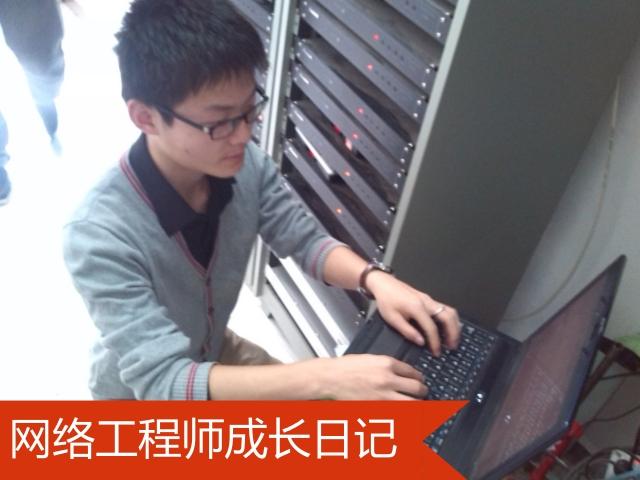 网络工程师成长日记417-西安如家酒店无线覆盖技术支持 - 2