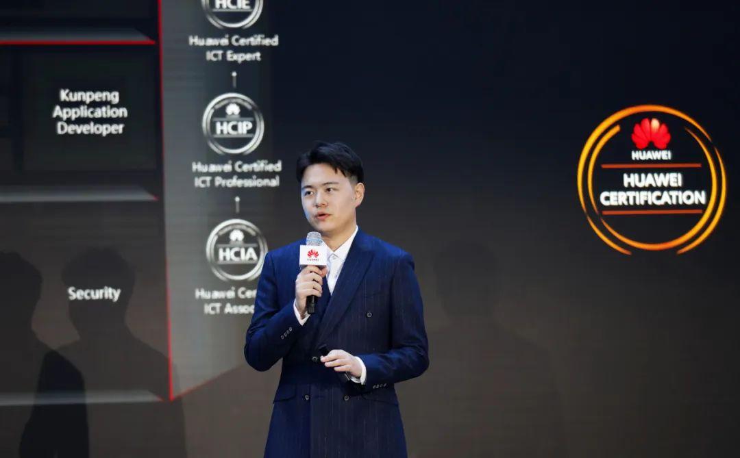 华为发布Datacom认证 未来3年将培养15万数通网络人才 - 2