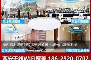 北京做餐饮无线覆盖wifi覆盖的公司哪家不错