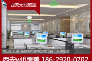 北京大型连锁餐厅怎样才能做好餐厅无线呢?哪家北京公司好
